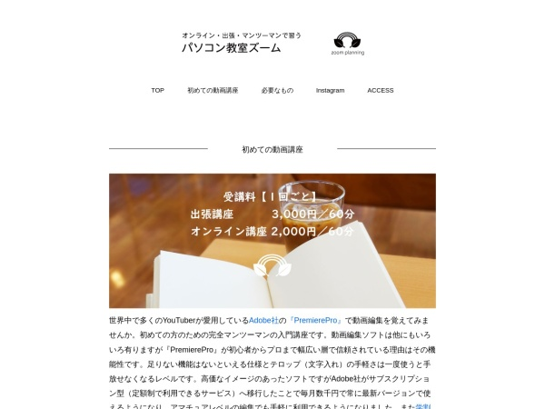 Screenshot of www.korokoro.net
