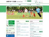 http://www.kose-sp.pref.yamanashi.jp/