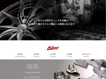 http://www.koseijp.co.jp/