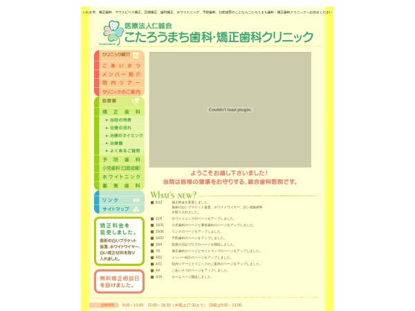 http://www.kotaromachi.com