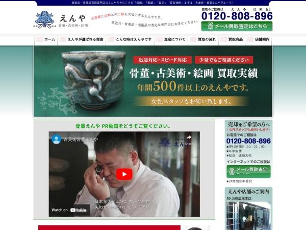 Screenshot of www.kotto-enya.jp