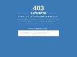 http://www.kou-shiki.com