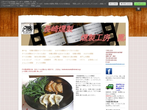 http://www.kouboukunsuke.com
