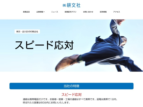 http://www.koubunsha.jp/