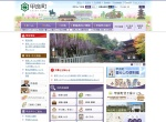 Screenshot of www.kouratown.jp