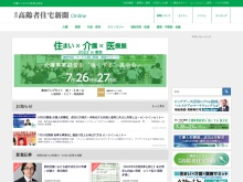Screenshot of www.koureisha-jutaku.com