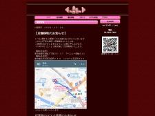 http://www.kouroku-este.com/