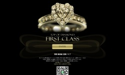 Screenshot of www.kousai-firstclass.com