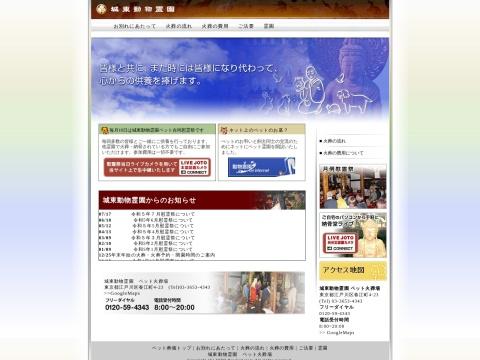 http://www.kousaiji.net/