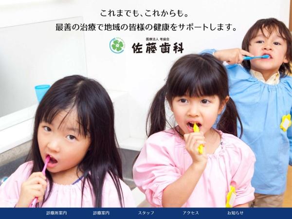 http://www.kousikai.net