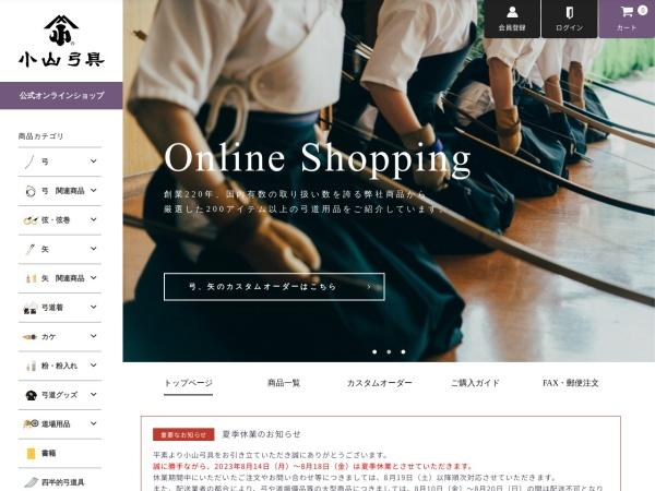 Screenshot of www.koyama-kyugu.com