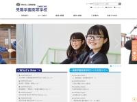 http://www.koyo-gakuen.ac.jp/hs/index.html