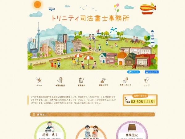 Screenshot of www.kozu-legalconsultant.net