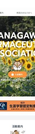 http://www.kpa.or.jp/