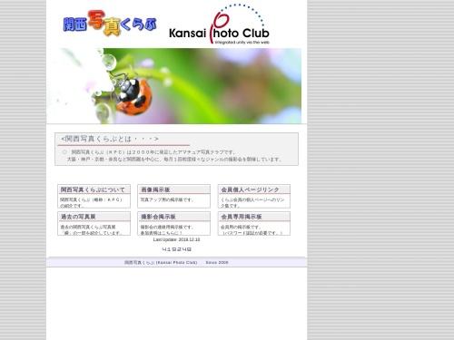 http://www.kpcnet.jp/