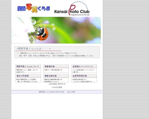 Screenshot of www.kpcnet.jp