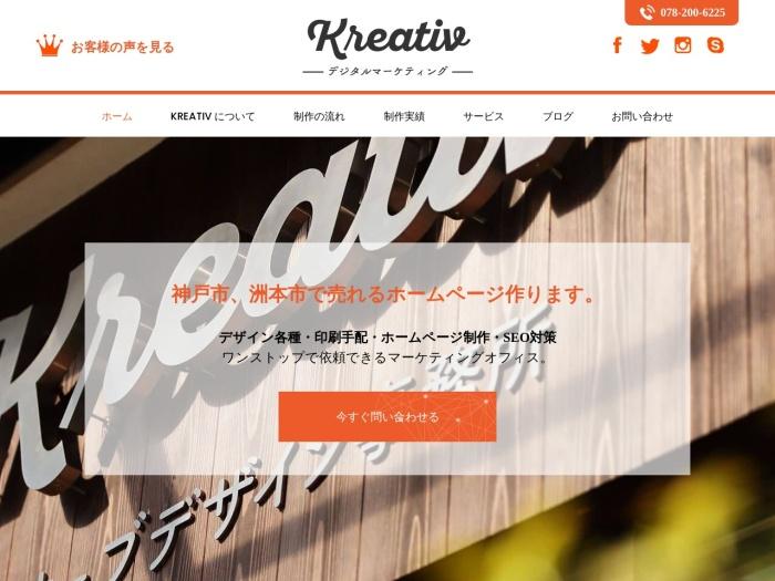 http://www.kreativ.jp
