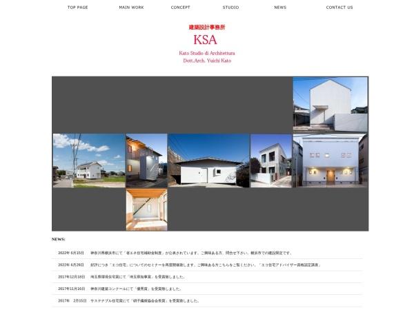 Screenshot of www.ksa-jp.com