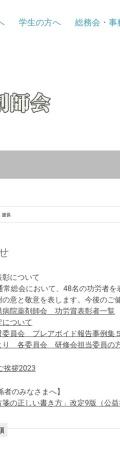 Screenshot of www.kshp.jp