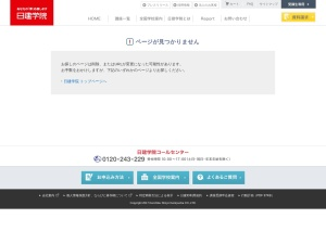 Screenshot of www.ksknet.co.jp