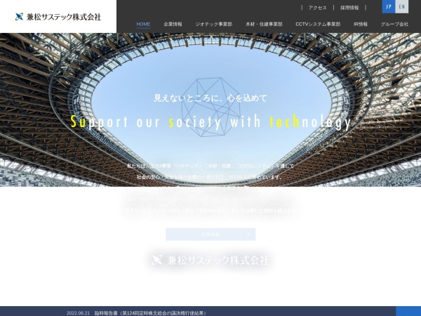 Screenshot of www.ksustech.co.jp