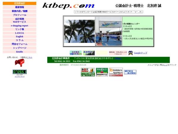 Screenshot of www.ktbep.com