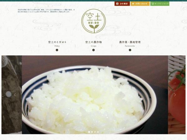 Screenshot of www.ku-do.co.jp