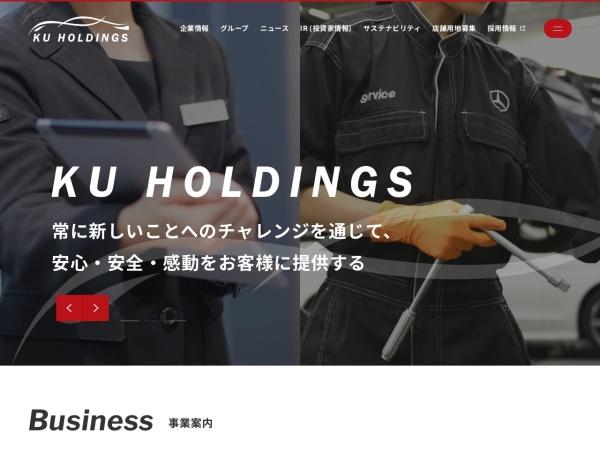 Screenshot of www.ku-hd.com