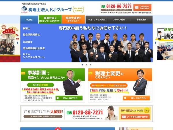 http://www.kubokaikei.com