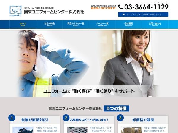 Screenshot of www.kuc.co.jp