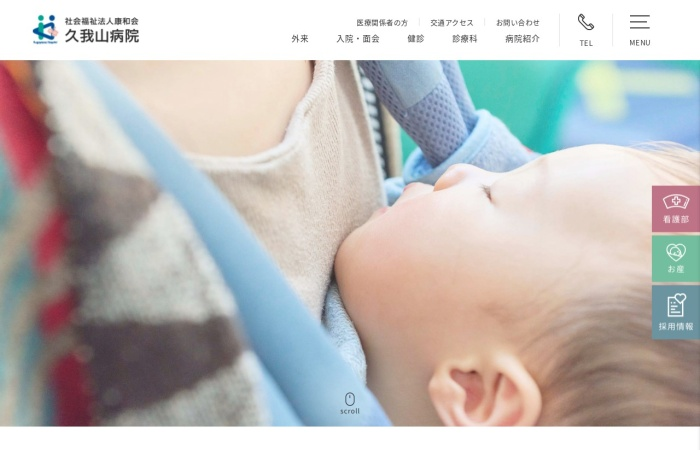 Screenshot of www.kugayama-hp.org