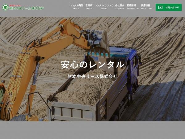 Screenshot of www.kumachu.net