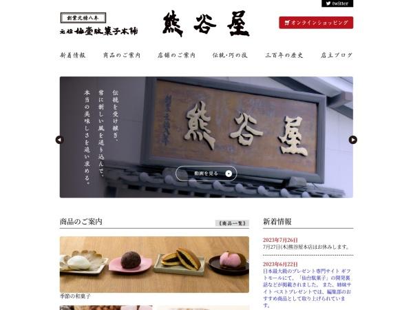 Screenshot of www.kumagai-ya.co.jp