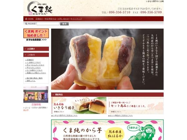 Screenshot of www.kumajyun.co.jp
