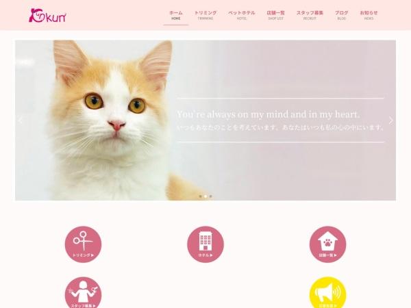Screenshot of www.kunkun.co.jp