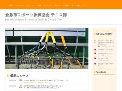 http://www.kurashiki-tennis.com/