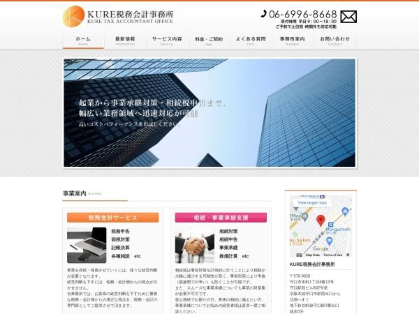 Screenshot of www.kure-zei.com