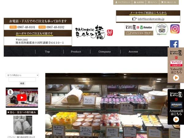 Screenshot of www.kurokawa-roku.jp