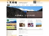 http://www.kurosawakan.com/