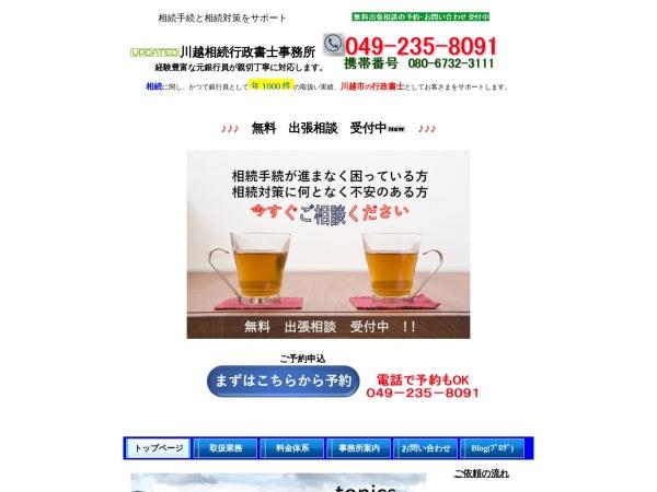 http://www.kusanojimusyo.com/