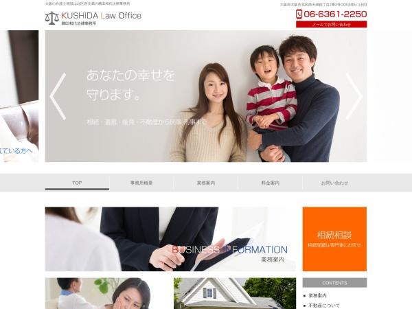Screenshot of www.kushidalo.com