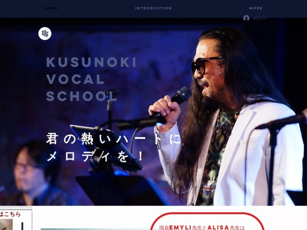 http://www.kusunoki-vocal.com/