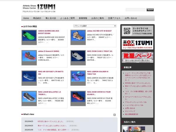 http://www.kutsuya.biz