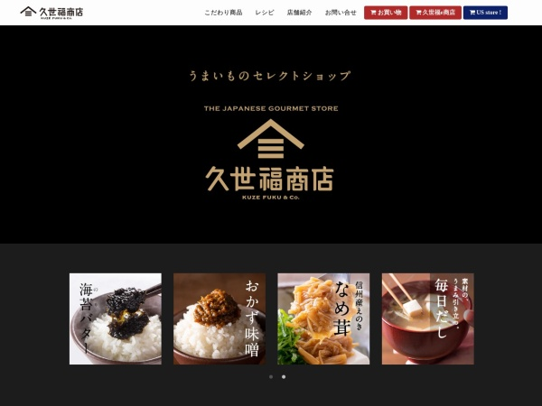Screenshot of www.kuzefuku.jp