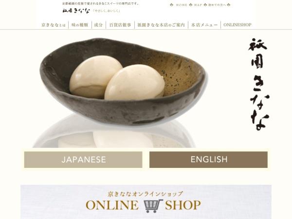 http://www.kyo-kinana.com