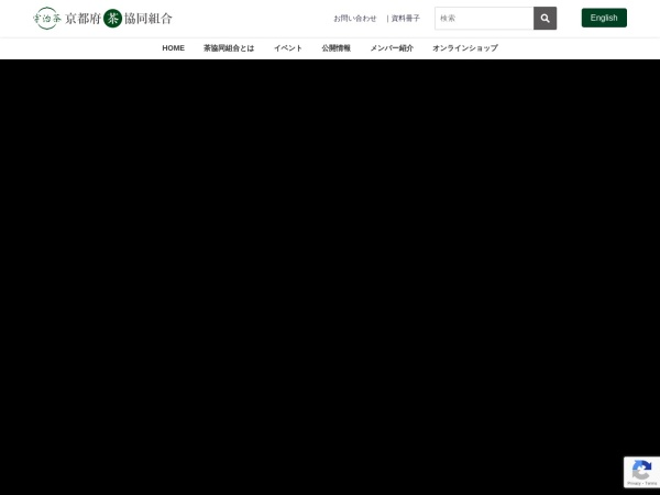 Screenshot of www.kyocha.or.jp