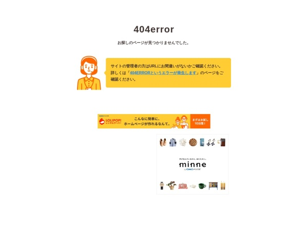 Screenshot of www.kyoei-arumi.com