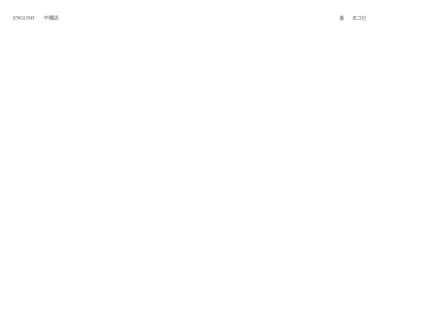 Screenshot of www.kyonggi.ac.kr