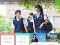 http://www.kyoritsu-wu.ac.jp/nichukou/