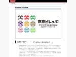 http://www.kyosho.com/jpn/shop/kyosho_village/